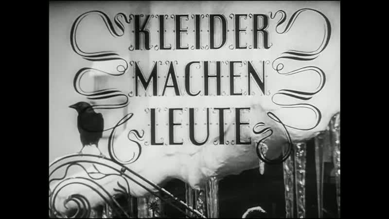 Helmut Käutner Kleider machen Leute 1940