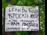 Один хороший поступок совершенный группой лиц без предварительного сговора ))