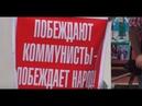 2 сентября Димитровград ДЕНЬ ГНЕВА