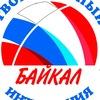 Байкал Интеграция