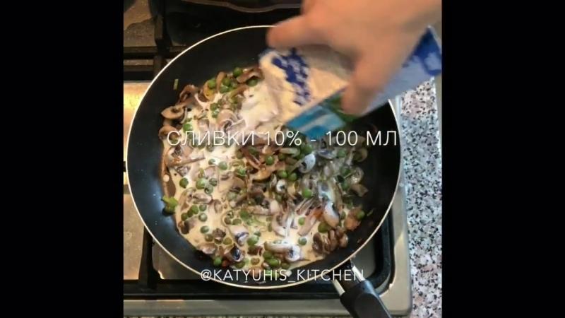 Паста с шампиньонами и зелёным горошком — рецепт от Foodman.club