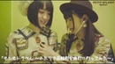Petit milady - 「モシモトラベル 〜ふたりで函館慰安旅行に行ってみた〜」ダイ12472