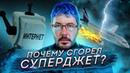 Почему сгорел Суперджет Задержали с пустым плакатом Изоляция рунета и отсутствие мозгов