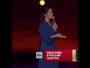 Stand Up Юлия Ахмедова Об измене мужа