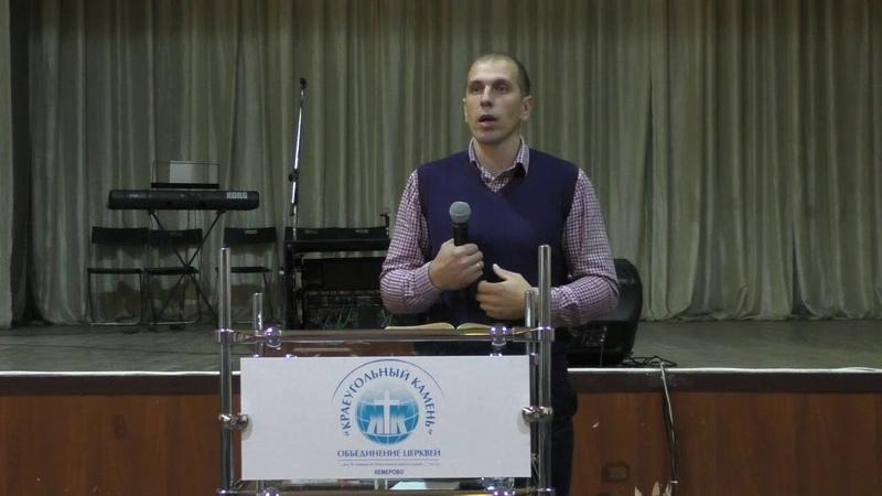 пастор Денис Матвеев-Дотянуться до небес