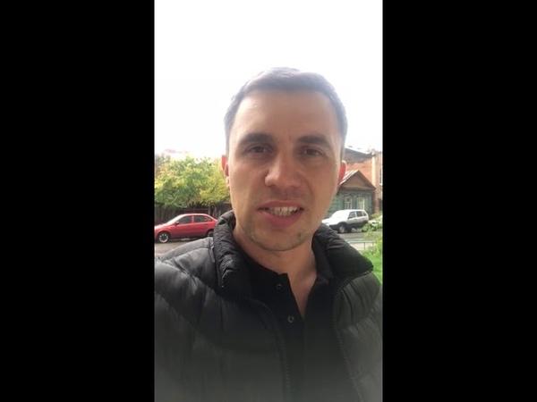 Обращение Николая Бондаренко - автора петиции за повышение прожиточного минимума