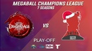 MCL 7. Нижнее Play-Off. 1/4. Dragon Age vs Suicide Squad