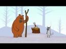 Log Jam -Лесное трио медведь, волк и заяц