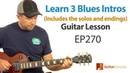 Learn how to START a blues song on guitar. 3 classic blues intros and lead in this lesson - EP270