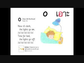 Thai Jolly Phonics Songs Phase 2 (Letters and Sounds).mov