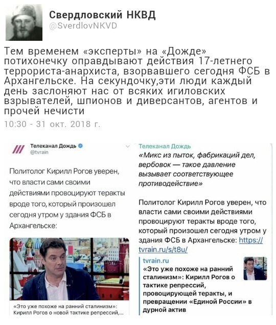 Новости либеральной оппозиции-7 dd708cf43b3fd