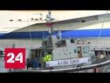 Поиски Салы спасатели подняли тело из затонувшего в Ла-Манше самолета - Россия 24