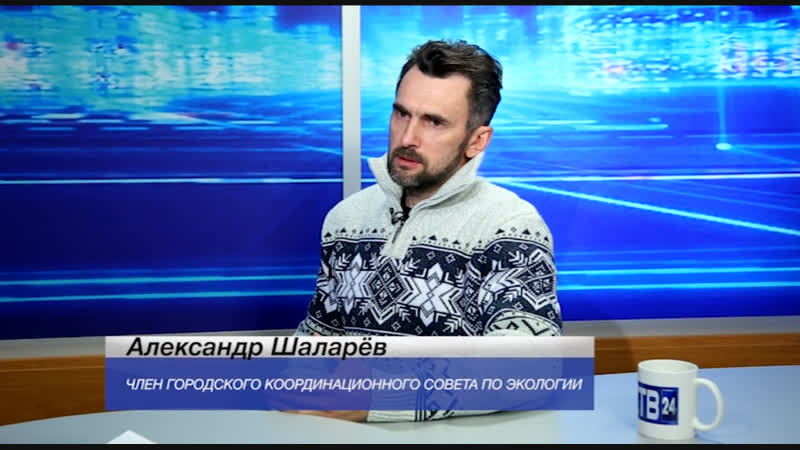 «О ВАЖНОМ» (А.Шаларёв) 01.11.18