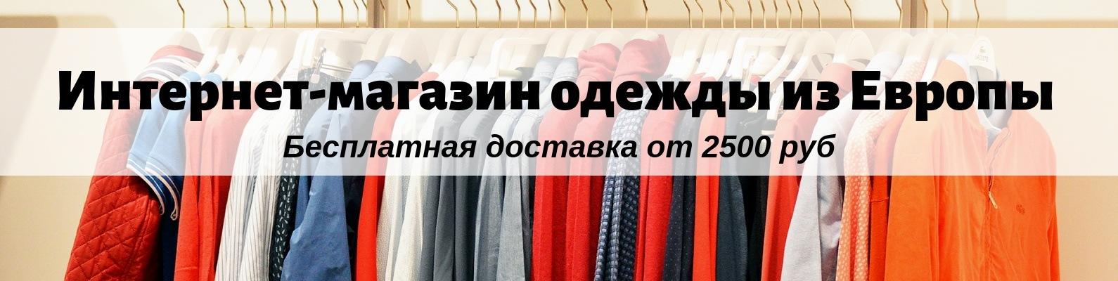 51a4d9306ea Секонд хенд интернет магазин Чемодан