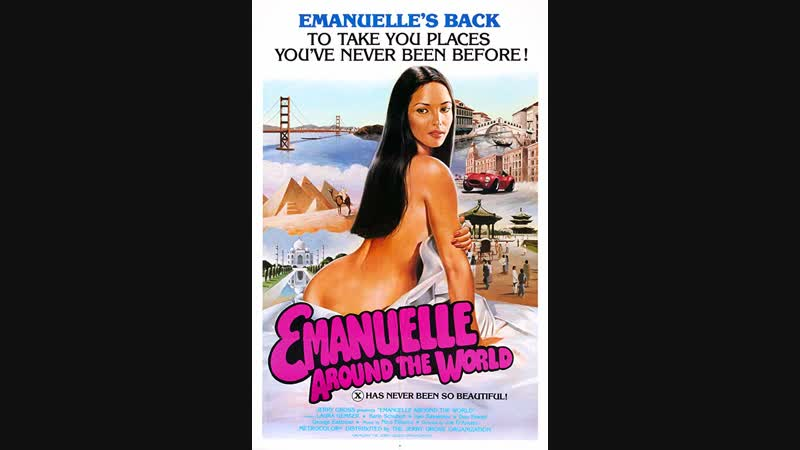 Черная Эммануэль: Вокруг Света _ Emanuelle - Perche violenza alle donne (1977) Италия