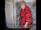 Блокадница Нина Нагребецкая