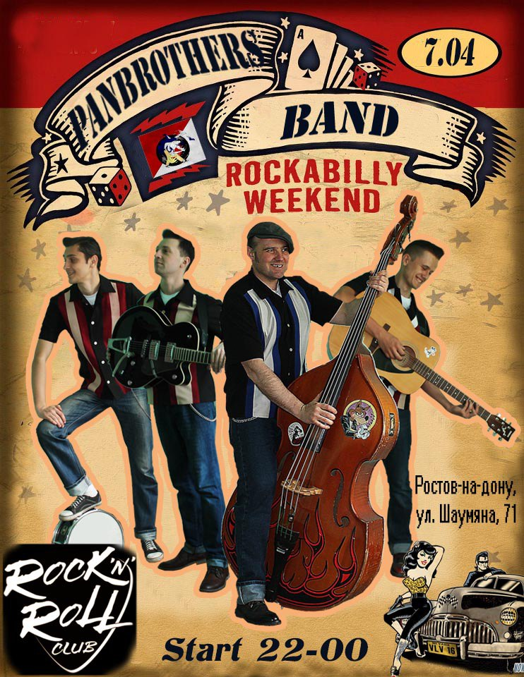 07.04  Panbrohers в Rock-n-Roll Club