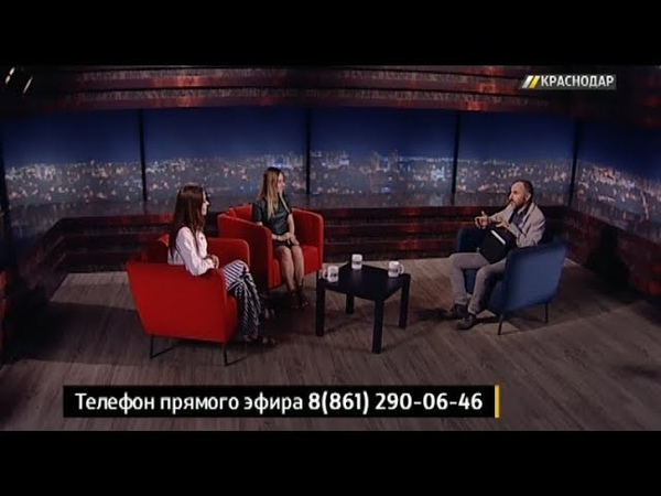 Юлия Супрунова и Александра Александрова. Выпуск от 23.07.18