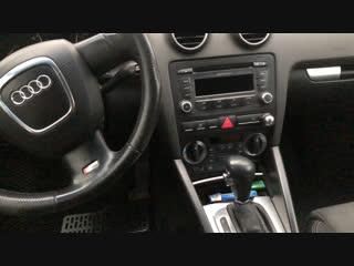 Коврики EVA для Audi A3