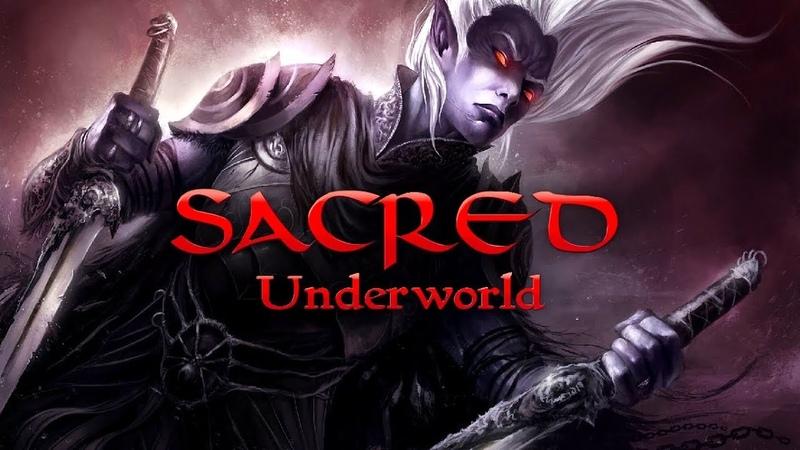 Sacred Underworld Коняшку закопали.. 5