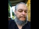Старцы в планах мировой закулисы Д.12 Ставроград 17.06.18
