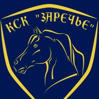 Логотип Конноспортивный клуб Заречье Самара