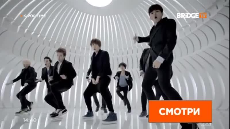 Super Junior Mr Simple BRIDGE TV K POP Time