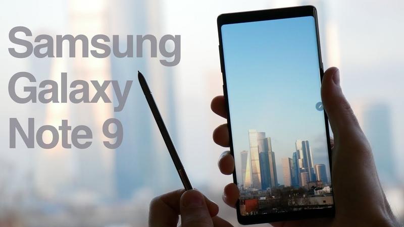 Обзор Samsung Galaxy Note 9 - Самый крутой лопатофон