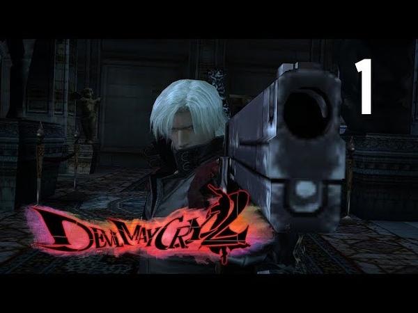 Devil May Cry 2 HD Collection Прохождение Часть 3 Битва с Вертолётом
