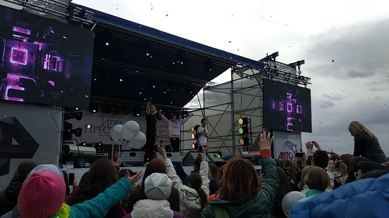 2018 Лоvi - 2.06 играпрестоловвперми выходныенанабережной)