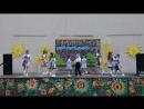 24 06 2018г День Молодёжи Праздник около ДК Первомайки Шарм младшая группа танец Машенька