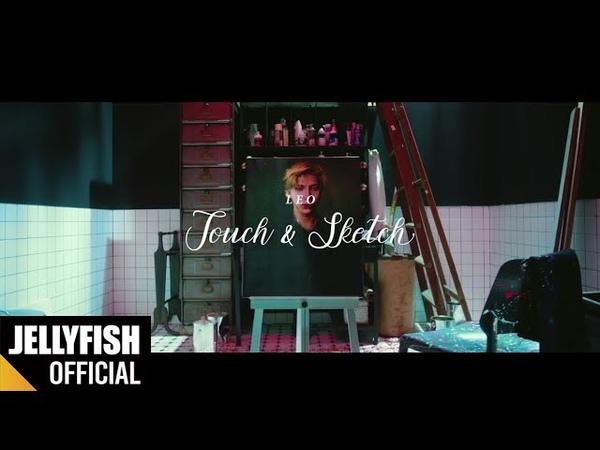 레오(LEO) - 'Touch Sketch' Official M/V