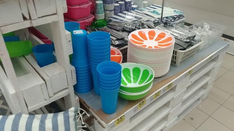 АШАН ОБЗОР/ распродажа, посуда