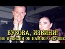 «Мисс Дубай» поглумилась над Ольгой Бузовой из-за Тарасова