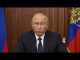 Владимир Путин выступил с телеобращением по изменениям в пенсионном законодательстве.