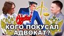 РАДИКАЛЬНОЕ ПРАВОСУДИЕ Михаил Беньяш