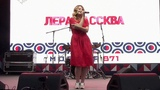 Лера Массква -
