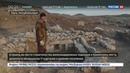 Новости на Россия 24 • Крым раскрывает свои древние тайны