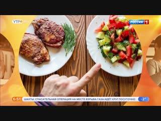 Вегетарианцы болеют чаще мясоедов. Почему?