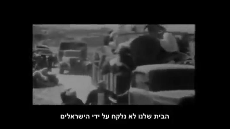 Палестинский миф