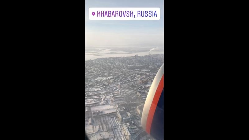 Хабаровск 🛫16.12.2017 отпуск 2017-2018