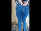 джинсы с молнией на попе ?