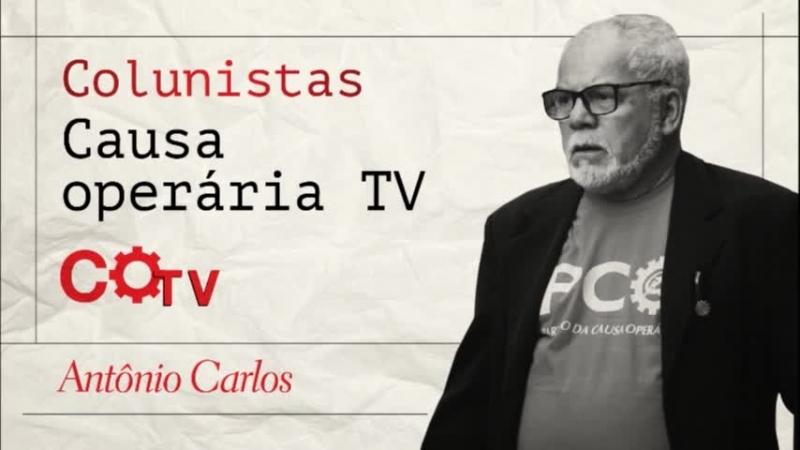 Colunistas da Causa Operária TV: Câmara entrega R$ 500 bilhões do pré-sal Por Antonio Carlos Silva