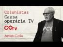 Colunistas da Causa Operária TV Câmara entrega R$ 500 bilhões do pré sal Por Antonio Carlos Silva