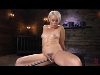 [FuckingMachines.com / Kink.com] Helena Locke (Sexy Blonde Cougar Gets Machine Fucked) (15.08.2018) [Dildo, Vaginal Penetration]