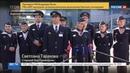 Новости на Россия 24 • Бортпроводники Аэрофлота вернулись из Бангкока и рассказали о ЧП