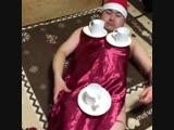 Когда у тебя праздничное настроение