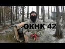 Мэр Кузнецов назвал гомо****м сироту Горланова. Ответ ОКНК42