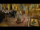 Патриарх Кирилл совершил Литургию в Петропавловском соборе Санкт-Петербурга