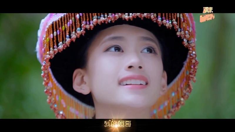 Yang Ci - Hu Nkauj Huashan Peb Hmoob Suav Teb _ Hmong Song Music